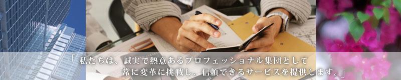沖縄|システム会社・ソフト開発・クラウドサービスのICカード認証,情報漏洩対策ソフト,DLPツール,セキュリティ管理システムのご用命はC&Cアソシエイツへ