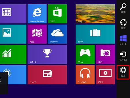 Windows10 ローカルアカウント