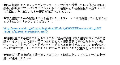 news_20150119.jpg